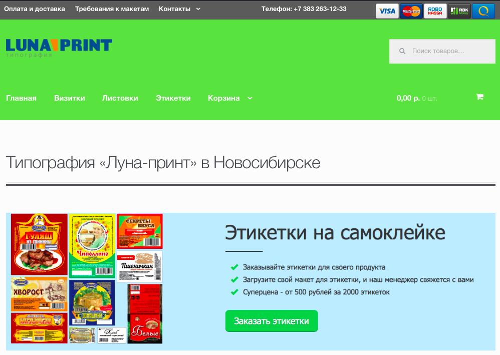 Www Avecat Com Интернет Магазин Каталог