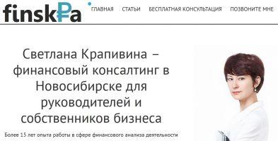 Сайт «Финскра»